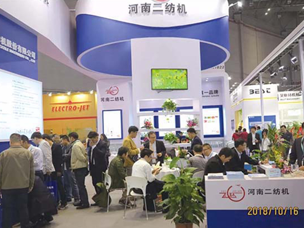 2018 China International Textile Machinery Exhibition Review